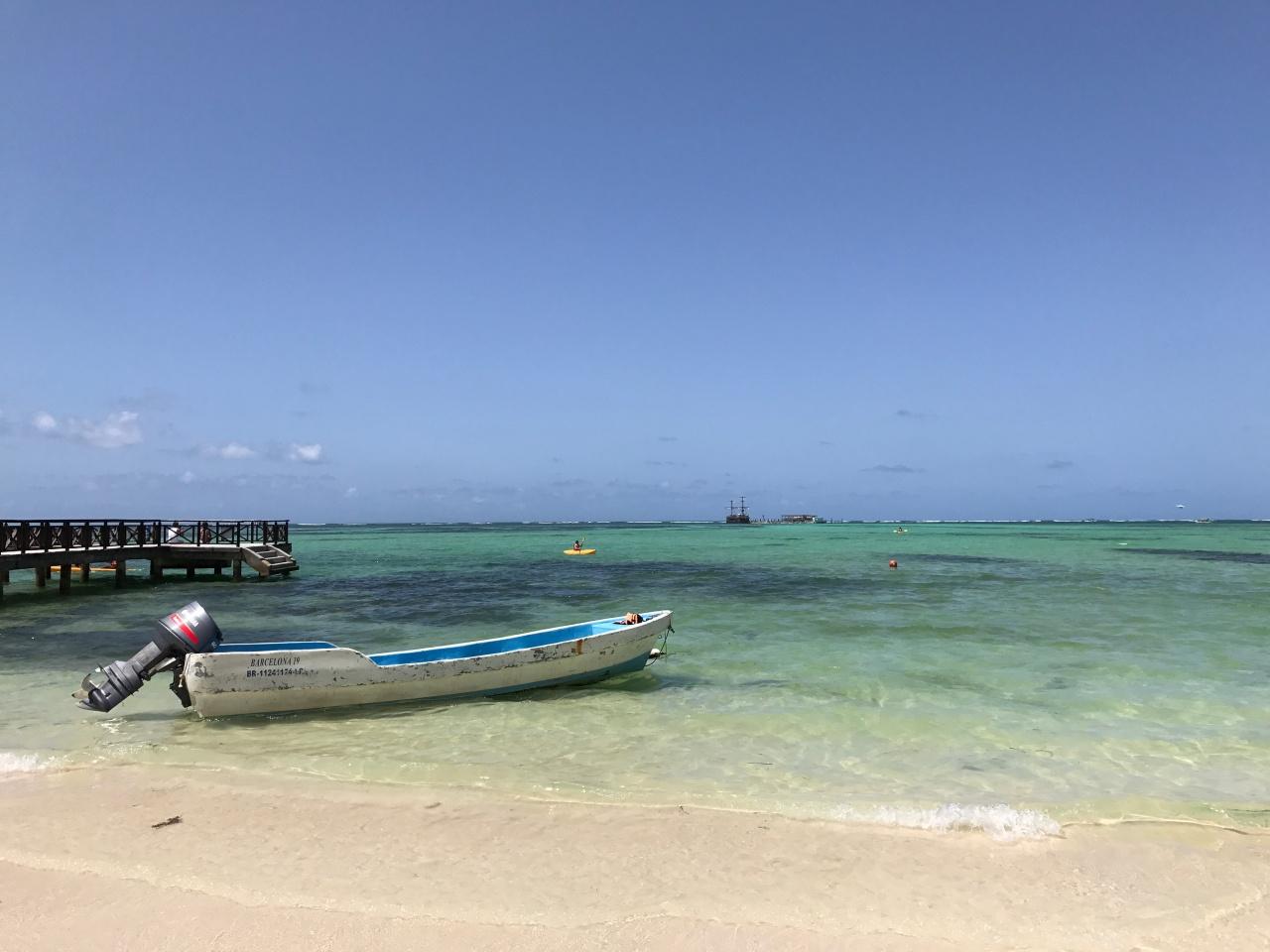Barcelo Bavaro, Punta Cana – PremiumLevel